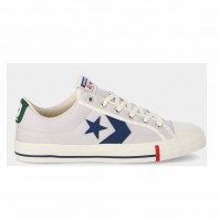 SCARPE CONVERSE STAR PLAYER OX GRIGIA P/E 2019 164482C